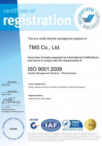 Certificate-ISO-9001-TMS-JASANZ-2014-2017