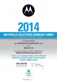 TMS_Radio_Partner_Certificate_2014