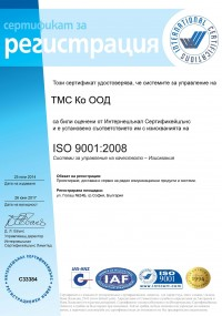 certificate-ISO-9001-tmsco-ood-2014